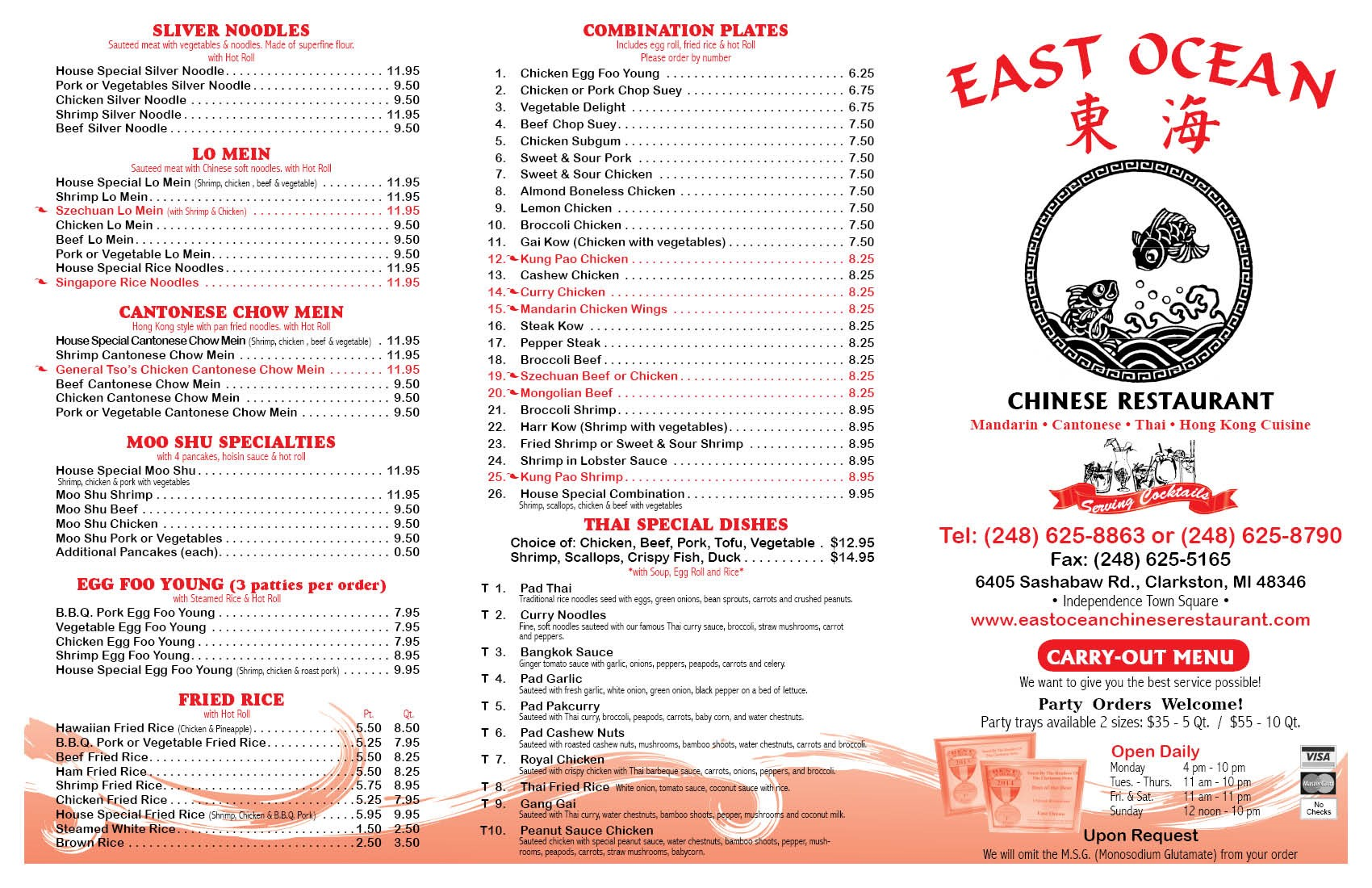Asian Cuisine Weston | Take-Out Food | RiceUp Asian Kitchen